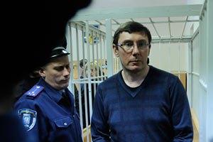 Луценко заявил отвод судье