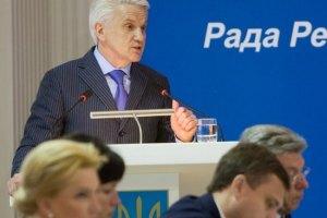 Европа подталкивает Украину к изменению Конституции, - Литвин