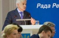 Литвин: Рада должна определить правила игры на выборах заранее