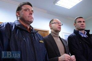 """""""Батькивщина"""", УДАР и """"Свобода"""" согласуют единого кандидата на мэра Киева"""