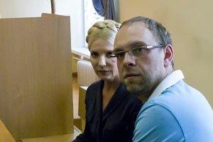Тюремщики не видели сегодня Власенко у Тимошенко