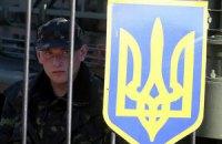 Украина начала вывод военных из Крыма