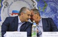 Лавров посетил антинаркотический лагерь в Крыму