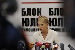 """Американские аудиторы проверяют и """"газовое"""" дело против Тимошенко"""