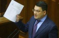 Куликов: расследование хищений киевской земли обязательно будет иметь последствия