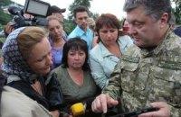 Порошенко: недели хватит для стабилизации ситуации на Донбассе
