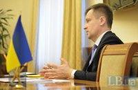 Порошенко собрал коалицию из-за Наливайченко