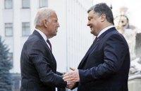 Байден посоветовал Украине бороться с коррупцией и сотрудничать с МВФ