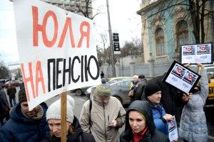 Кличко cчитает странным решение Тимошенко баллотироваться президенты