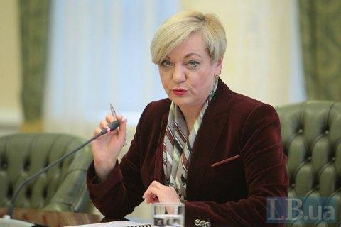 Гонтарева улетела в Казахстан с рабочим визитом