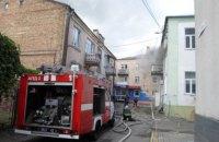 В Ровно произошел пожар в стоматологической поликлинике