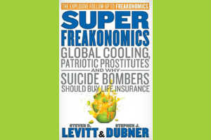 Книга: Суперфрикономика