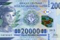 20 000 гвинейских франков