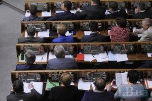 """Сегодня Рада может вернуться к выборами в """"проблемных"""" округах"""