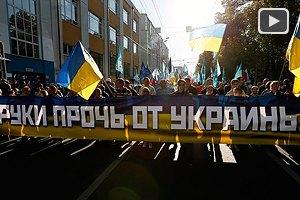 В Москве прошел Марш мира