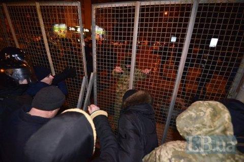 Полицейский пострадал из-за столкновений в Киеве