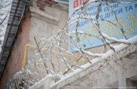 Тимошенко получает лечение в полном объеме, - тюремщики