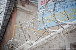 Сегодня в колонии Тимошенко - день открытых дверей для журналистов