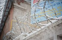Этапирование Тимошенко в Качановскую колонию законно, - прокуратура Киева