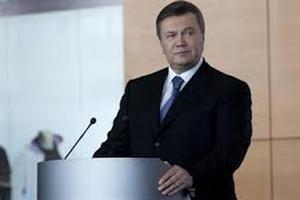 Янукович пообещал руководствоваться национальными интересами в работе с ЕС и ТС