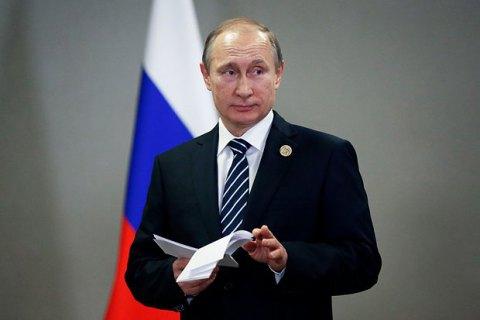 Встратегии нацбезопасности РФ Украинское государство назвали «очагом нестабильности»