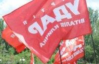 """""""УДАР"""" не будет выдвигать своих кандидатов на декабрьских выборах"""