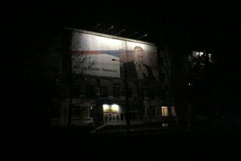 93 відсотки кримчан проти поставок електроенергії наумовах України