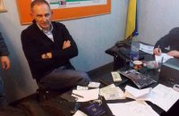 СБУ задержала экс-главу Нацполиции Винницкой области (обновлено)