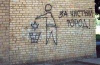 США зафиксировали всплеск антисемитизма в Украине
