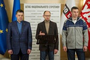 УДАР готов поддерживать законопроекты об амнистии Деревянко и Емца, - Кличко