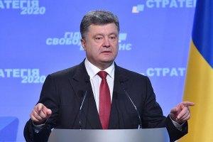 Порошенко: санкции против России - не наша цель