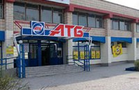 Дело по владельцу АТБ закрыли из-за отсутствия факта преступления