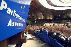 ПАСЕ: ситуация в Украине не отвечает нормам демократии