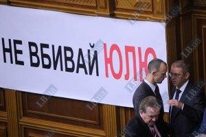 Тюремщики не видят оснований для операции Тимошенко