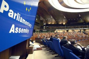 ПАСЕ поддержала возможность введения санкций против Украины