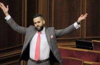 Минэкономики обвинило Раду в срыве важной реформы