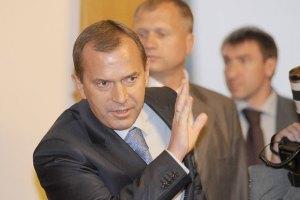 ГПУ открыла новое дело против Андрея Клюева