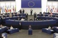 В Европарламенте пройдут дебаты о ситуации в Украине