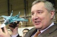 В аэропорту Кишинева устроили протест против приезда вице-премьера РФ Рогозина