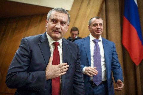 Аксенов, Поклонская, Бальбек и Шеремет получили удостоверения кандидатов в депутаты Госдумы