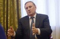 Александр Ефремов: «Желающих стать президентом много, но до Януковича им, извините, еще топать и топать»