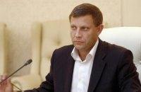 ДНР отказывается проводить местные выборы