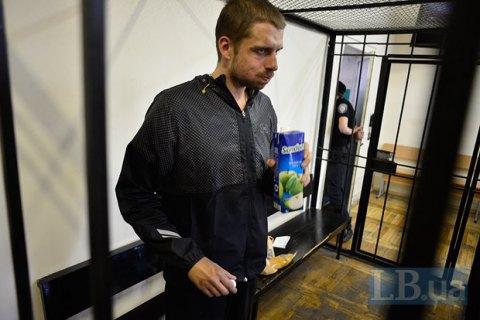 Апелляционный суд отказался выпустить Медведько на свободу