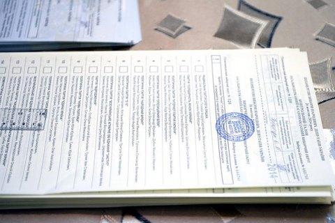 Все напечатанные для Закарпатской области бюллетени признали недействительными