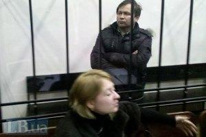 Дзиндзя арестован на два месяца