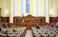 Сегодня состоится внеочередное заседание правительства