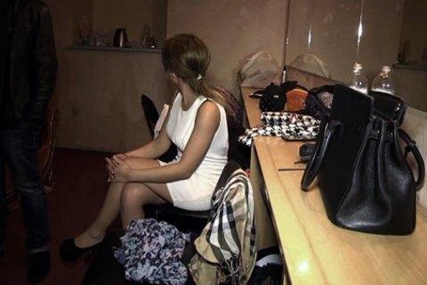 """Студентки в Сумській області займалися проституцією """"заради розваги"""""""