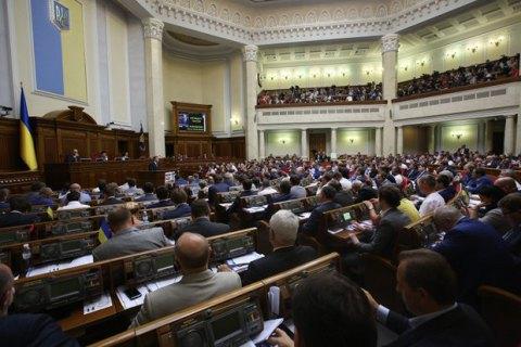 Верховная Рада продлила работу сессии до 1 сентября