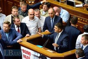 Рада утвердила конституционные поправки в первом чтении