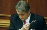 Рада назначила выборы Президента на 17 января 2010 года